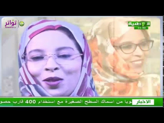 برومو الإعلان عن عودة بث قناة الوطنية