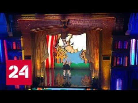 """От птицы счастья к """"Синей птице"""": невероятные выходные на """"России 1"""" - Россия 24"""