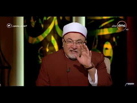 لعلهم يفقهون - مع خالد الجندي ورمضان عبد المعز - حلقة الخميس 21 فبراير 2019 ( الحلقة الكاملة )