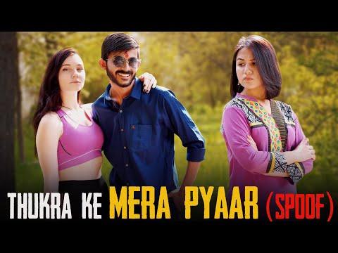 Thukra ke mera pyar Mera inteqam dekhegi || Bihari babu || Comedy Spoof ||Swagger Sharma