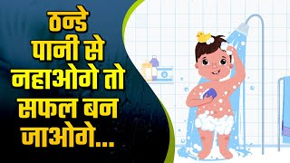 Top 5 surprising Life Hacks that Will Improve Your Life (Hindi)