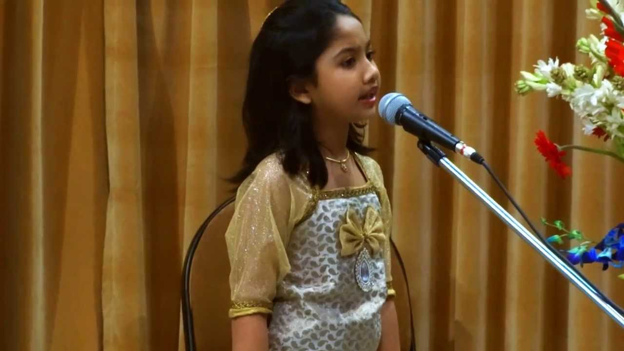 Very Talented Reciting Poem During National Children Day 2017 You