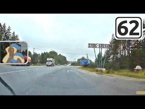 Егорьевское ш.← [ ✕ Касимов - Тума - ✕ Спас-Клепики ]