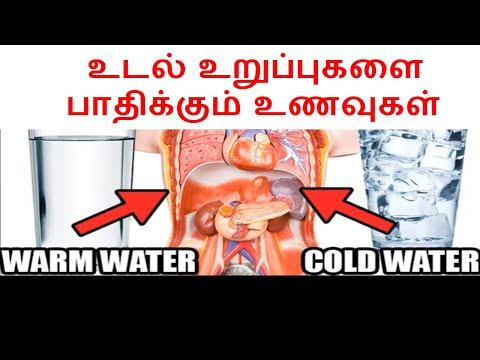 உடல் உறுப்புகளை பாதிக்கும் உணவுகள்   Food habits health tips in Tamil