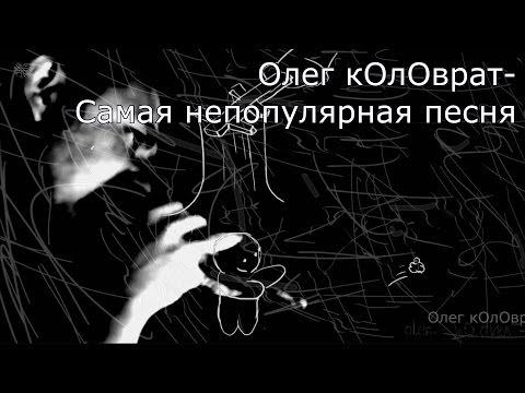 клип лабутены гр ленинград смотреть