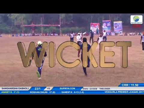 FINAL MATCH VENGURLA CRICKET PREMIER LEAGUE 2017 , VENGURLA