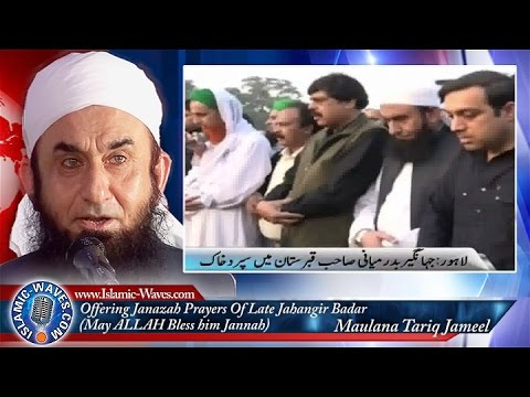Maulana Tariq Jameel is Offering Funeral Prayer of Jahngir Badar at Lahore