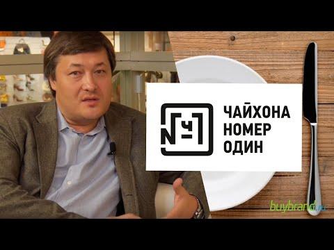 Интервью с основателем «Чайхоны №1» Тимуром Ланским