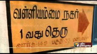 Kanja plants seized from dance master Lalitha Mani's house spl hot tamil video news 09-10-2015