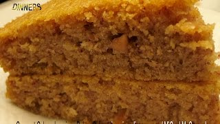 COCONUT PEANUT CAKE recipe