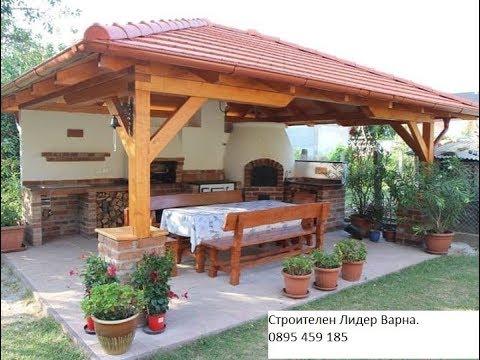 Изграждане на  летни кухни, малки къщи, заведения, беседки, барбекюта , навеси, бунгала