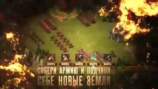 Castlot онлайн игра - Кастлот браузерная онлайн стратегия с элементами RPG | www.vonlinegames.ru