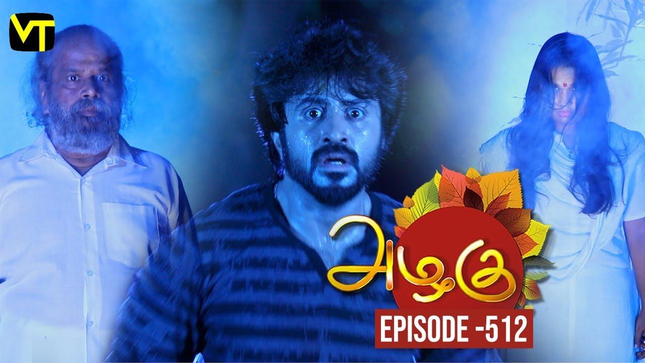 Azhagu - Tamil Serial   அழகு   Episode 512   Sun TV Serials   25 July 2019    Revathy   VisionTime