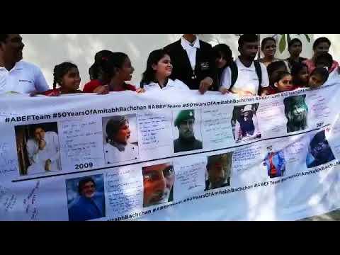 50 Years Completion Of Shri Amitabh Bachchan Celebrations | 50 Feet Width Banner | #ABEFTeam | Jalsa