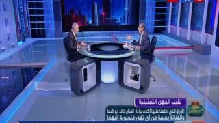 """بالفيديو  أشرف زكي: """"فنانين مصر فقراء جدا"""""""
