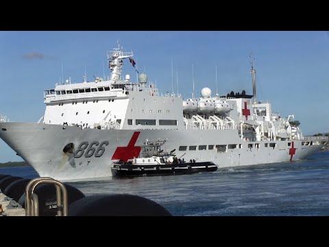 中国海軍 920型病院船・和平方舟 (Peace Ark)