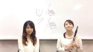 vol.21「タンギング・入門編」 タンギングとは何か?を細かく説明しまし...