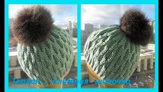 Теплая плотная шапочка крючком ,crochet hat (Шапки №103)