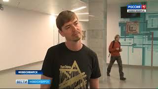 Хип-хоп урок немецкого преподали в новосибирском госуниверситете