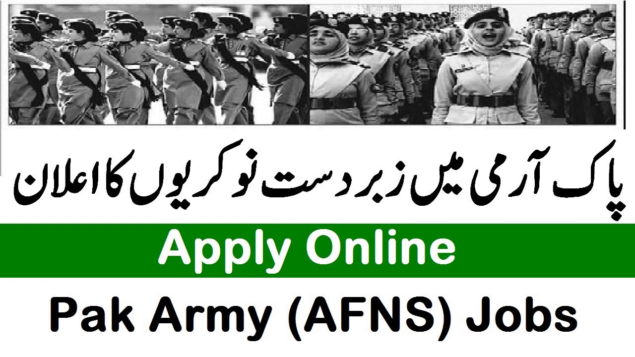 Join Pak Army As AFNS | Pak Army Nursing Jobs 2019 For Females | Online  Registration
