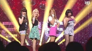 Gambar cover 2NE1_0811_SBS Inkigayo_DO YOU LOVE ME