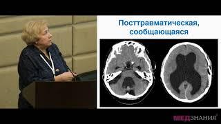 a tüdő röntgenfelvételei)