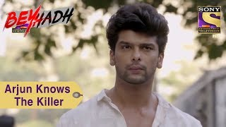 Your Favorite Character | Arjun Knows The Killer | Beyhadh