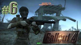 Железнодорожная станция - Fallout 4 PS4 - 6