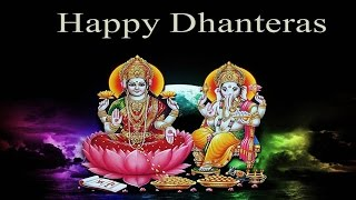 Happy Dhanteras 2020 whatsapp video download, Song, Images, Wishes, pic, hd wallpaper, messages, gif