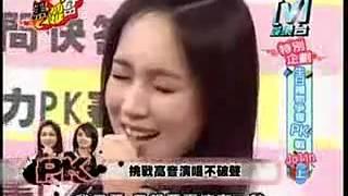 我最爱的小薰 PK蔡依林飙高音