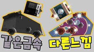 Cats slaughter starts?! Metal Double Rocket+New Whale Car![CATS Game]-Giri