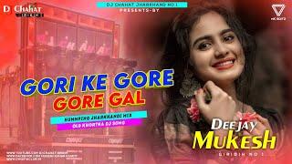 Gori ke Gore Gore Gaal_!!_ Humming Bass Mix_!!_Dj Mukesh