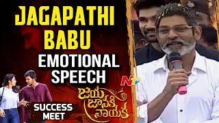 Jagapathi Babu Emotional Speech @ Jaya Janaki Nayaka Success Meet