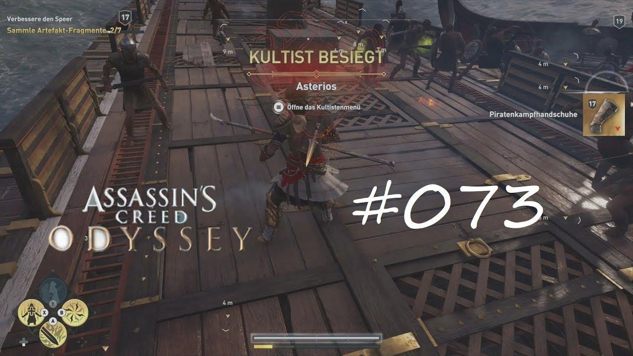 Assassins creed odyssey artefakte