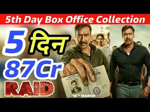 Raid 5th Day Record Breaking Box Office Collection | Ajay Devgn