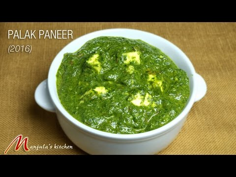 Palak Paneer (2016) -  Spinach Cottage Cheese Recipe by Manjula