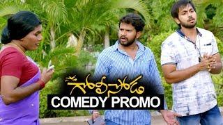 Soda Goli Soda Movie (Comedy Promo) - Manas, Nitya Naresh