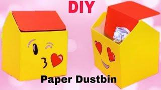 DIY Dustbin With Paper Tutorial | Paper Dustbin Easy Making | Ruks Art N Craft