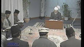 Urdu Tarjamatul Quran Class #227, Al-Fatir verses 25 to 44