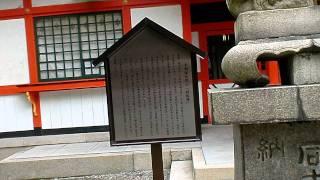 大阪の中央区の玉造稲荷神社で利休井を見ました。