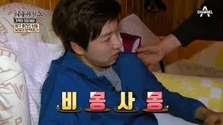 선인장으로 종양을 치료한 여자! '천 가지 병'을 고치는 전설 속 식물은?! thumbnail