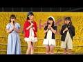 170610 左伴彩佳 長久玲奈 高岡薫 橋本陽菜 (AKB48 チーム8)~47の素敵な街へ~ 気ま…