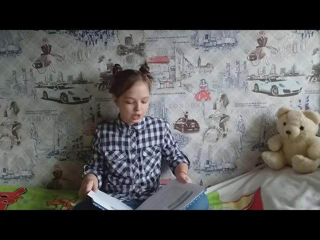 Изображение предпросмотра прочтения – УльянаДербенева читает произведение «Заколдованное место» Н.В.Гоголя