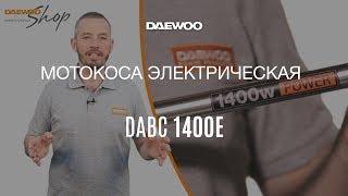 видео Электрокоса DAEWOO DABC 1400E