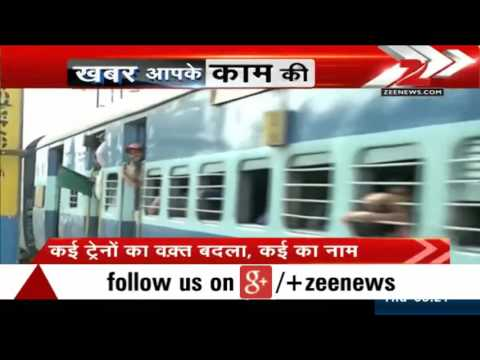 Attention: New Railway