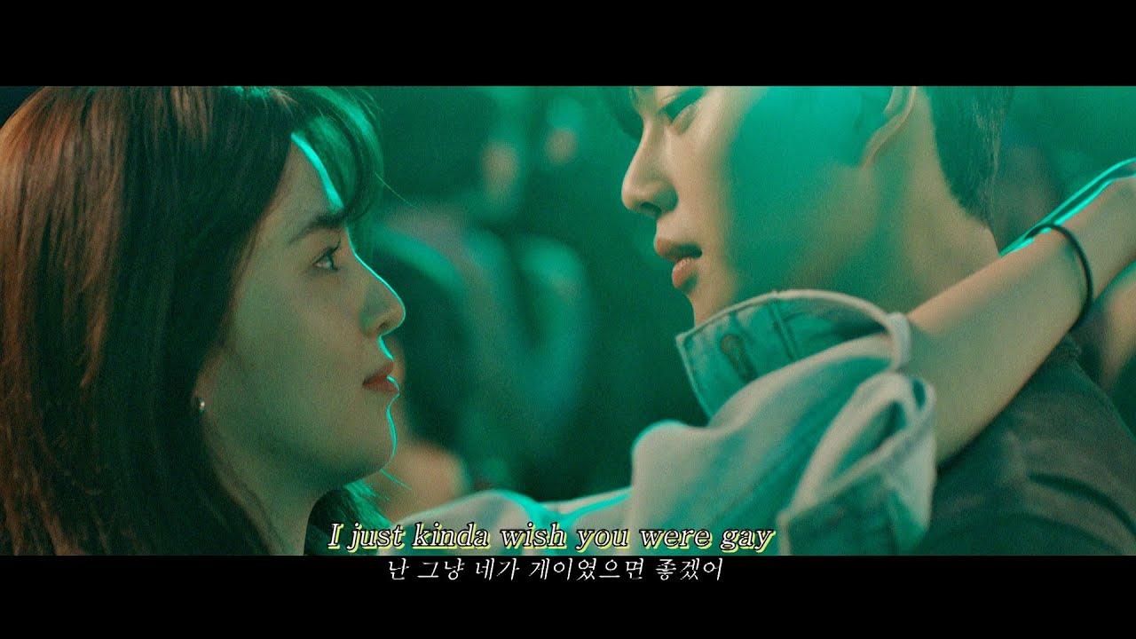 """[디플][ 𝓅𝓁𝒶𝓎𝓁𝒾𝓈𝓉 ]  """"넌, 네가 어디서는 먹히는 거 알고 있지?"""" ㅣ짝사랑ㅣ나쁜 연애ㅣ알고있지만,"""
