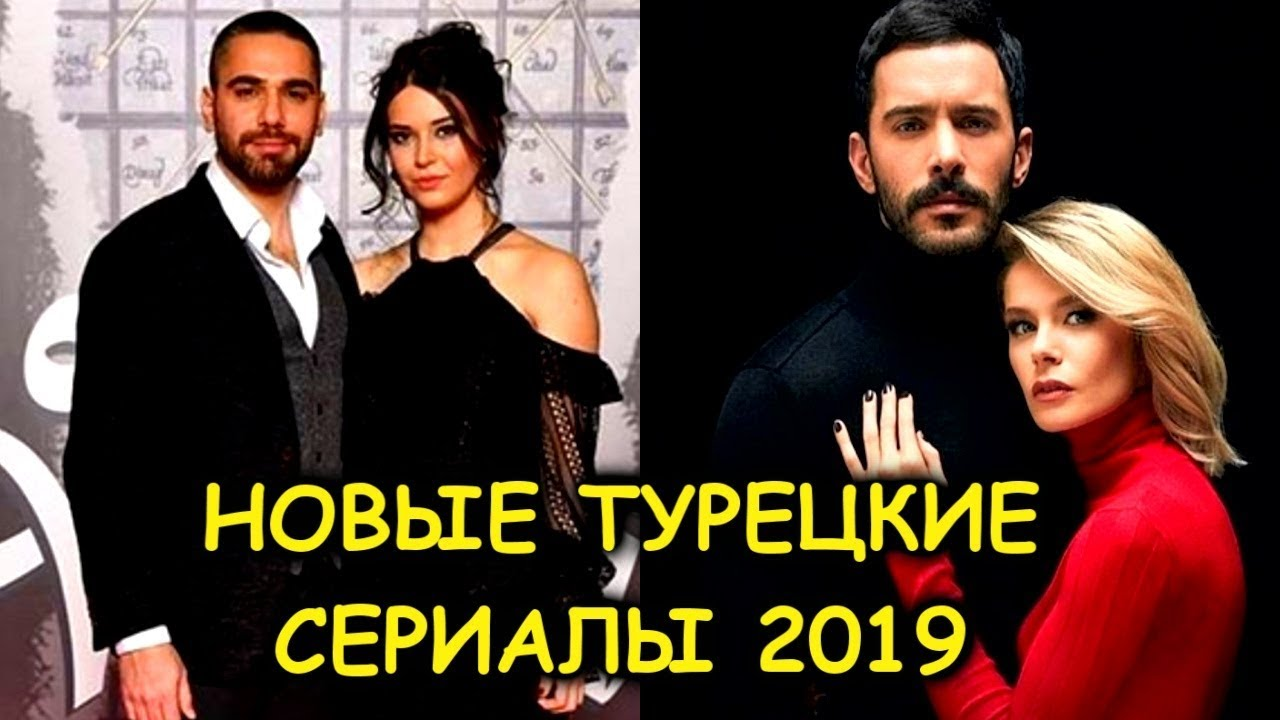 лучшие сериалы 2019
