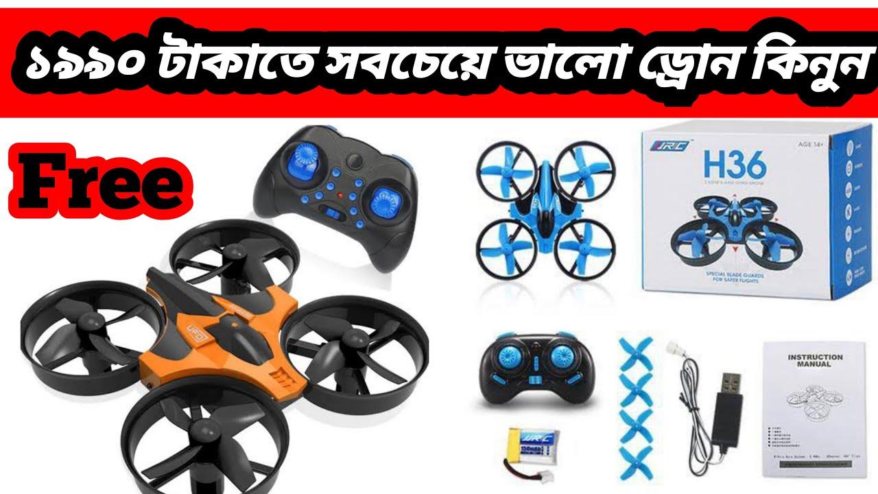 মাএ ১৯৯০ টাকায় সবচেয়ে সেরা ড্রোন কিনুন, SPIDERMAN Z-39 Drone, professional drone unboxing review fly