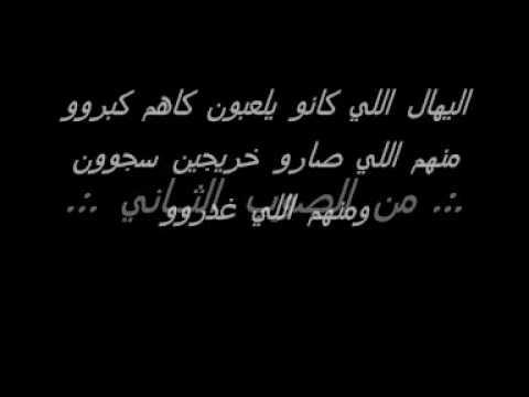 من الصوبين 2010 Shadow Ghost مع الكلمات Rap Qatar راب قطر Youtube