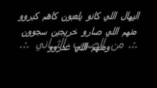 من الصوبين 2010 ShaDow GhOst مع الكلمات Rap-qatar راب قطر